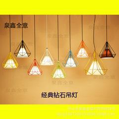 Diamond chandelier pyramid lamp shaped iron art wa With no light