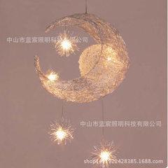 Contemporary contracted aluminium silk moon pendan Ordinary light source