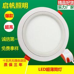 Manufacturer direct selling led ultra-thin tube la 3 w.