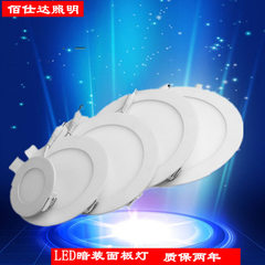 Manufacturer direct selling led die-casting panel  There`s a special price of 1000 at 3W