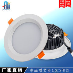 Mercedes-benz style tube lamp semi-white 5W7W9W12W 2.5 inch 5W half white