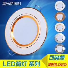 LED防雾筒灯LED筒灯草帽灯2.5寸开孔7.5公分室内客厅吊顶过道 不带彩盒白加银