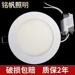厂家LED嵌入式面板灯 白色圆形超薄筒灯 2.5寸 9W12W防雾面板灯 2.5寸4W开孔70