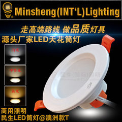 Special price manufacturers direct selling 3W5W tu The shell