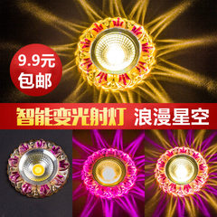 LED sky lantern embedded living room bull-eye colo The rich tree warms the color