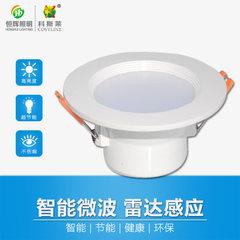 5W 7W LED智能雷达微波感应筒灯3寸4寸 天花板人体红外感应筒灯 3寸 正白