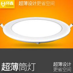 LED筒灯超薄防雾面板灯7公分全套3W圆形2.5寸天花灯12W吊顶孔洞灯 3W试用装1.3元一个