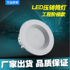 厂家led筒灯2.5寸3寸6寸 防雾筒灯 led孔灯 阶梯筒灯 商业照明灯 奔驰阶梯2.5寸3W