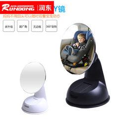 车用宝宝观察镜 360°无边框无死角宝宝观察镜 后视镜DM-072 白色 直径 75mm