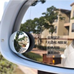 Automobile rearview mirror small round mirror reve Pink ordinary high definition without plastic shell packaging