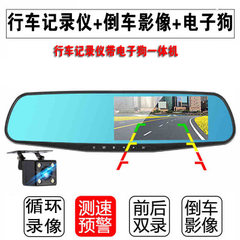 Car rearview mirror before and after the vehicle r 2.4-inch screen (single record) rear-view mirror recorder