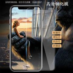 CMJD/玻璃膜 苹果iphone5/5s后膜 手机贴膜 弧边钢化背膜 批发 iphone4 0.26mm 弧边含包装