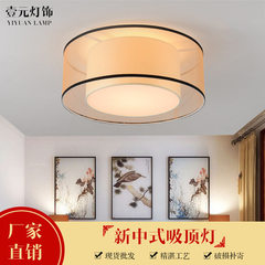 New Chinese style ceiling lamp LED ceiling lamp ar 45 * 45 cm