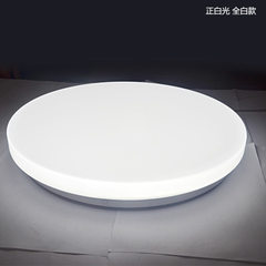 Led ceiling lamp circular manufacturer wholesale c 270 mm diameter - 12 w
