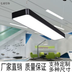 Simple aluminum led office chandelier rectangular  Black iron art -1200*100*60mm-32w