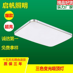 Manufacturer direct selling LED ceiling lamp whole 53 * 53 cm 68 w