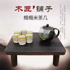 The floating window table Japanese style simple lo 50 * 35 * 22 cm