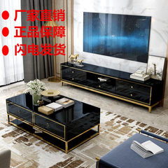 Stainless steel tea table TV cabinet combination p Tea table of 127x70x45cm [white]
