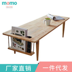 Factory direct sale mua tea Nordic furniture small Original wooden swing tea table 1200*500*345