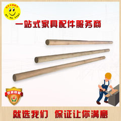 Manufacturer wholesale wooden stick broom stick ro According to the 2.5 x80cm wood