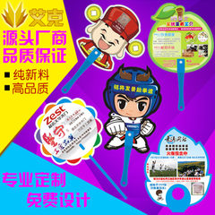 Manufacturer customized advertising fan customized Customizable pattern shapes a.