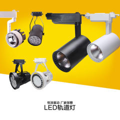 Led track lamp led spotlights COB track spotlights Type A white fu meizhiwa 12W