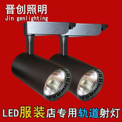 Track lamp clothing store lamp led track lamp cob  15