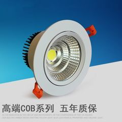 Led spotlights cob 3w5w9w12w15w30w embedded ceilin 2.0-inch 3W orifice (5-5.5cm)