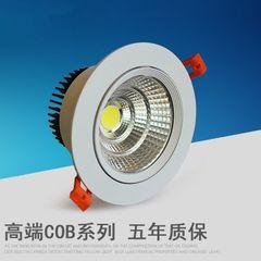 led射灯cob 3w5w9w12w15w30w嵌入式天花射灯筒灯 服装店酒店照明 2.0寸3W开孔(5-5.5CM)