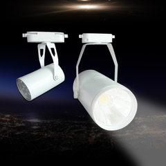 Source manufacturer led track lamp spotlights 30W  30