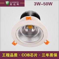 Led spotlights cob 3w5w9w12w15w30w embedded sky la 2-inch 3W opening 50-55mm