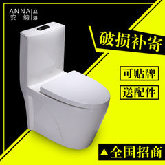 Anna bathroom wholesale ceramic toilet siphon - ty Thin cover pure white 300 pit spacing