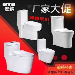 Anna sanitary ware wholesale ceramic toilet flush  Type A imitation intelligence (300 pit distance)