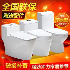 ARR0W sells household toilet with super swirl and  Type C 400 pit spacing urea-formaldehyde cover plate
