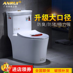 Large - caliber toilet seat ceramic sanitary ware  Type A: the four-hole superswirl type 300 pit spacing
