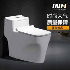 Lead all wei yu nanzhi jie household water-saving  300 pit distance PP cover plate