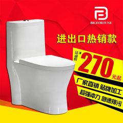 Manufacturer wholesales chaozhou ceramic toilet sp White 630 * 360 * 760