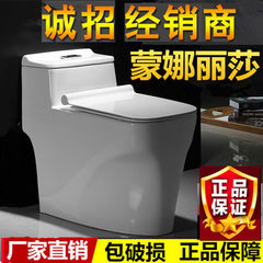 The new Mona Lisa ceramic toilet seat toilet bowl  Type A 300 pit distance PP cover plate