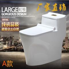 New lavatory cleanser toilet seat toilet 4.8L wate PP cover plate 300 hole spacing