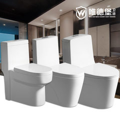Weidebao super whirlpool flush toilet with water s Top 218 with standard 300 pit distance