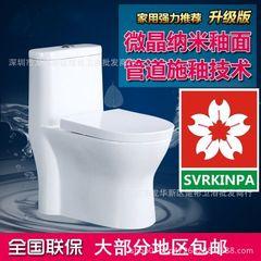 Special price wholesale toilet snow glaze nano - s Urea-formaldehyde cover plate 300