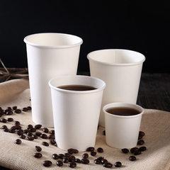 百易现货9盎司环保咖啡杯定做logo热饮杯带盖一次性白色纸杯定制 白 3oz(40ml)