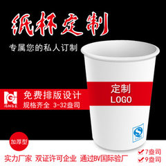 Manufacturer wholesale 7/9 ounces disposable paper 690 yuan for 10,000 yuan for 7 ounces