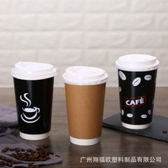 XFO paper cup hot drink anti-ironing disposable ho 16 amines in a medium cup of tribute tea