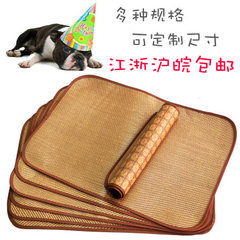 Factory spot pet cold mat dog cold mat dog cold ma 20 cm * 20 cm