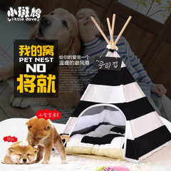 Small turtledove tent cat factory wholesale dog ke Tent (without mat) Black and white stripes at the top
