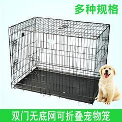 厂家直销批发不含底网宠物笼 可折叠型喷塑处理钢丝狗笼 宠物用品 黑色