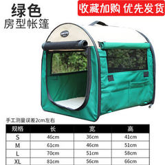 Petcomer sends keema pet house dog tents out to se green S is 46 long and 36 wide and 41cm high