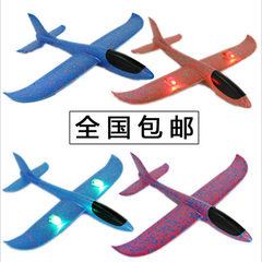 EPP aircraft manufacturers direct EPP aircraft wit 48 cm flat flying + whirling hybrid aircraft
