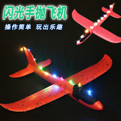 Market new led light hand throw aircraft epp foam  Push the plane by hand